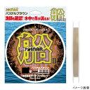 ダイヤフィッシング ジョイナー 船ハリスII 100m 6号 パステルブラウン【ゆうパケット】