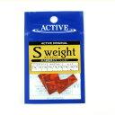 アクティブ(ACTIVE) エスウエイト(S weight) 1.0g レッド