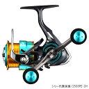 ダイワ エメラルダス MX 2508PE-H-DH