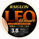 東亜ストリング レグロンソフト・レオモーツァルト 150m 2.0号 オレンジ