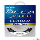 シマノ オシアジガー リーダーマスターフロロ CL-O36P 50m 20lb ピュアクリア【ゆうパケット】