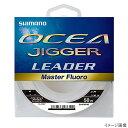 シマノ(SHIMANO) オシアジガー リーダーマスターフロロ CL-O36P 50m 40lb ピュアクリア