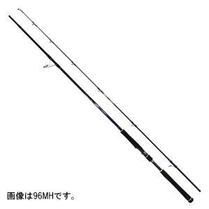 下田漁具(Shimoda-Gyogu)
