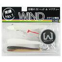 オンスタックルデザイン ワインドセット 太刀魚 WS-T16