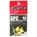 ガルツ(GARTZ) GPC M イエロー
