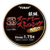 東レ(TORAY) 銀鱗 SS ネオ 2.5号