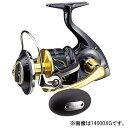 シマノ(SHIMANO) ステラSW 14000XG