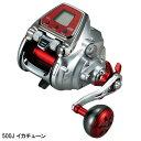 ダイワ(Daiwa) シーボーグ 500J イカチューン