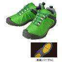 【現品限り】ダイワ(Daiwa) 【訳あり 売り尽し】DS-2100QS 26.0cm グリーン