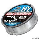 SaltiMate システムショックリーダー NY 50m 20lb ナチュラルクリア【ゆうパケット】