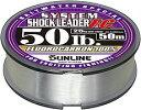 サンライン(SUNLINE) SWS システムショックリーダーFC 30m 60LB/#18