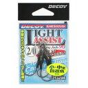 カツイチ デコイ ライトアシスト DJ−90 #2/0 NSブラック【ゆうパケット】