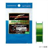シマノ(SHIMANO) ファイアブラッド ハイパーリペルα ナイロン ZEROサスペンド NL-I52P 150m 4.0号 イエローグリーン