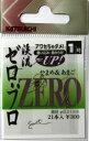 カツイチ(KATSUICHI) 渓流ゼロ・プロ 1 (219331)