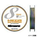 ダイワ(Daiwa) UVFメガセンサー 8ブレイド+Si 100m 4号(連結)