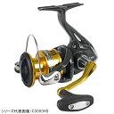 シマノ(SHIMANO) サハラ C5000XG