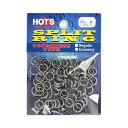 ホッツ(HOT'S) スプリットリング タフネス 徳用パック No.5