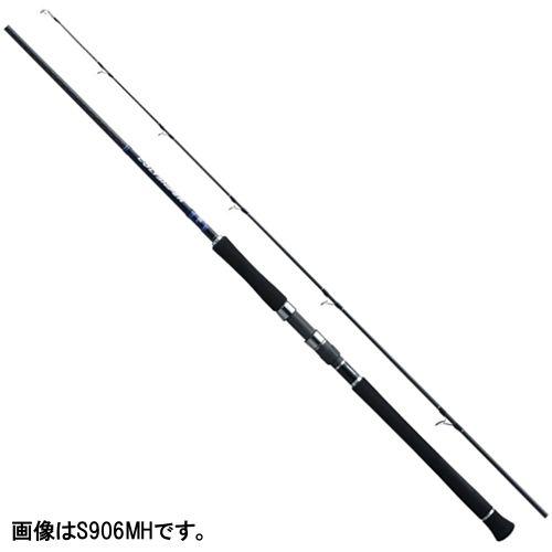 シマノ(SHIMANO) コルトスナイパー S1000MH