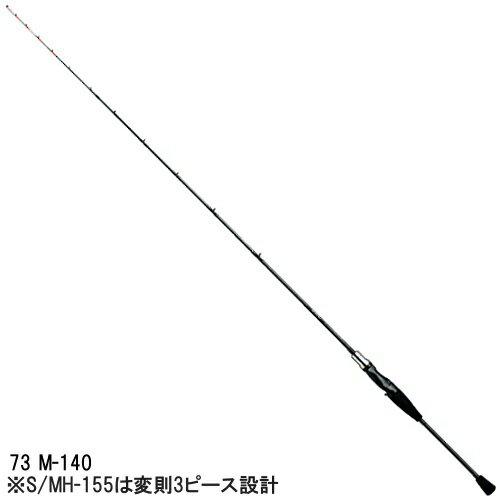 ダイワ(Daiwa) マルイカ X S/MH−155