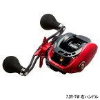 ダイワ(Daiwa) HRF PEスペシャル 7.3R−TW 右ハンドル