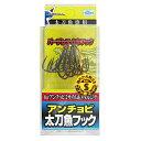 ジャッカル(JACKALL) アンチョビ太刀魚フック Sサイズ 4本入