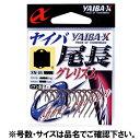 ささめ針 ヤイバ尾長 グレリズム XN−04 8号 12本入 茶【ゆうパケット】
