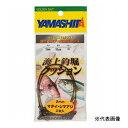 ヤマリア(YAMARIA) 海上釣堀クッション 太さ2.5mm-長さ20cm-鉛1.5号