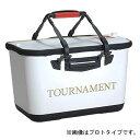 ダイワ(Daiwa) トーナメントハードバッカン FH36(B) ホワイト