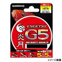 シマノ(SHIMANO) 炎月 G5 PE PL-G65P 200m 0.8号 レッド/イエロー/ライトブルー/ピンク/ライム
