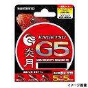 シマノ(SHIMANO) 炎月 G5 PE PL-G65P 200m 1.5号 レッド/イエロー/ライトブルー/ピンク/ライム