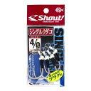 シャウト(Shout!) シングルクダコ 330SK #4/0