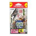 ハリミツ(HARIMITSU) 太刀魚 夜光ワイヤー仕掛 垂直2段 P-45 4号
