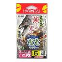ハリミツ 太刀魚 夜光ワイヤー仕掛 垂直2段 P-45 5号