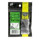 タカミヤ(TAKAMIYA) H.B CONCEPT インター付 ローリングスイベル 1号 ブラック