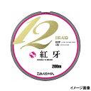 ダイワ(Daiwa) 紅牙 12ブレイド 200m 0.8号 ピンク/グリーン/パープル/蛍光オレンジ/ブルー