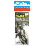 第一精工(DAIICHISEIKO) クッションゴム内蔵 ゴム管オモリ 長型1.5号【釣具のポイント】