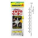 ヤマリア(YAMARIA) イカプロリーダー 幹糸5号−枝7本用