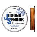 【7/4-10最大P42倍!】ダイワ UVF ジギングセンサー+Si 200m 2号 ブルー/イエロー/ピンク/グリーン/オレンジ【ゆうパケット】