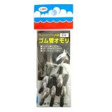 第一精工(DAIICHISEIKO) クッションゴム内蔵 ゴム管オモリ 長型2号