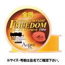 キザクラ 全層FREEDOM(フリーダム)セミフロート 1.75号