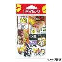 ハリミツ(HARIMITSU) Iー2K海上釣堀喰い渋り10ー4