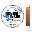 【7/4-10最大P42倍!】ダイワ UVF ジギングセンサー+Si 200m 3号 ブルー/イエロー/ピンク/グリーン/オレンジ【ゆうパケット】
