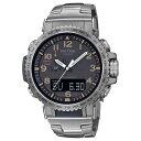 ショッピングカシオ カシオ プロトレック クライマーライン PRW-50T-7AJF(高機能腕時計/登山/釣り/アウトドア/キャンプ)※メーカーお取り寄せ商品