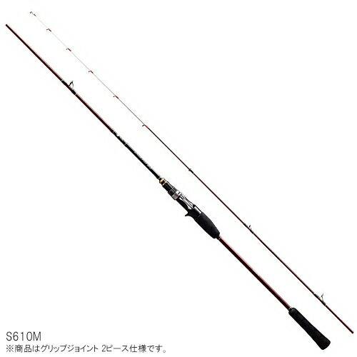 シマノ(SHIMANO) 炎月 BB S610M