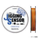 ダイワ UVF ジギングセンサー+Si 300m 3号 ブルー/イエロー/ピンク/グリーン/オレンジ【ゆうパケット】
