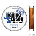 【7/4-10最大P42倍!】ダイワ UVF ジギングセンサー+Si 300m 4号 ブルー/イエロー/ピンク/グリーン/オレンジ【ゆうパケット】