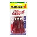 ヤマリア(YAMARIA) 鯛歌舞楽 波動ベイト 01(ウロコレッド)