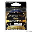 シマノ LIMITED PRO MASTER FLUORO TOUGH-MUD CL-I34Q 50m 2.0号 マッドグレー【ゆうパケット】