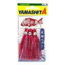 ヤマリア(YAMARIA) 鯛歌舞楽 波動ベイト 02(ピンクラメ)