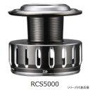 ダイワ(Daiwa) SLPワークス RCSスプール 16RCS 5000